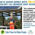 solar profile Jim Merryman
